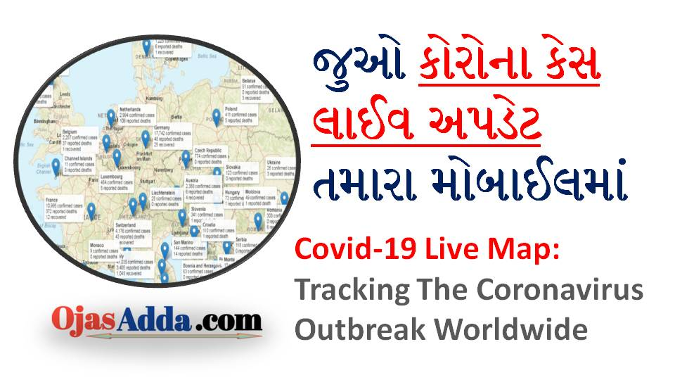 Covid-19 Live Map: Tracking The Coronavirus Outbreak Worldwide