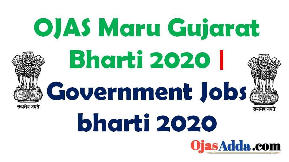 OJAS Maru Gujarat Bharti 2020 | Government Jobs bharti 2020