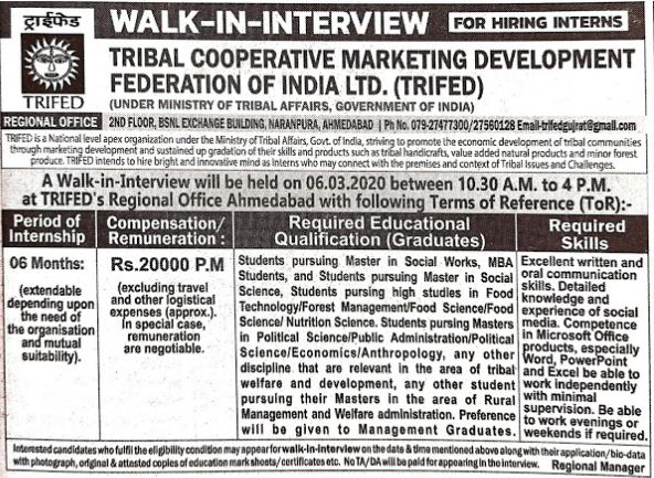 TRIFED Recruitment for Interns 2020